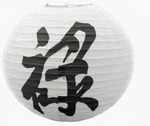 Подвесной фонарик с иероглифом