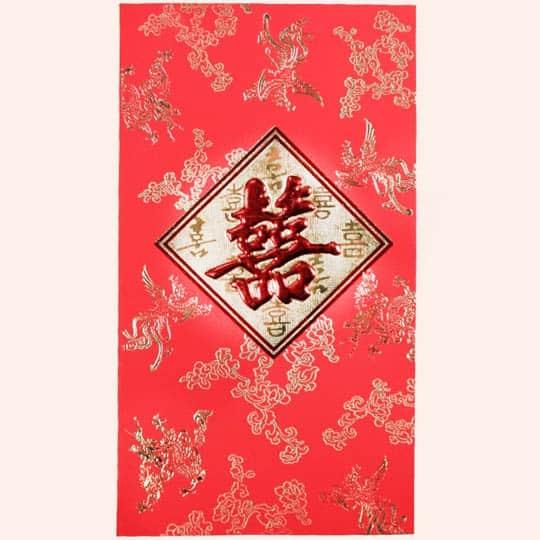 Китайский красный денежный конверт