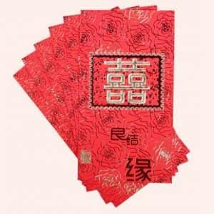 Красный китайский конверт