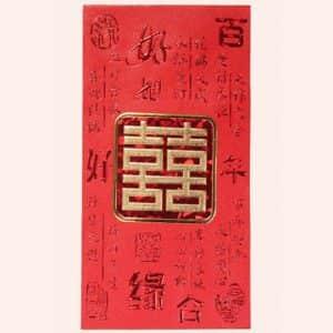 Красный денежный китайский конверт