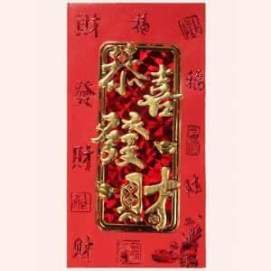 Китайский красный конверт для денег