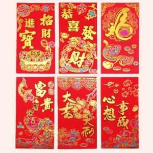 Красный конверт бархатный