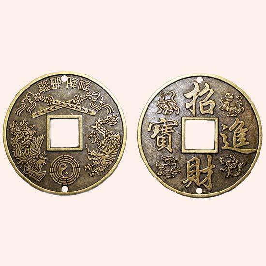Китайская монета 4 небесных животных с инь-янь 6,3 см
