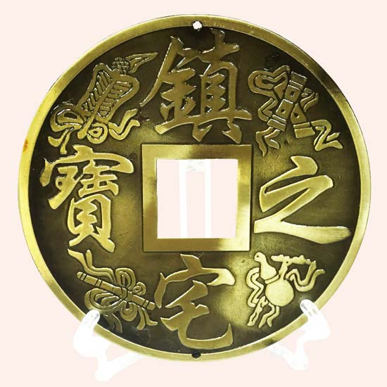 Китайская монета 16 см с подставкой