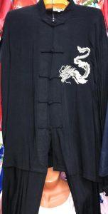 Традиционный китайский костюм