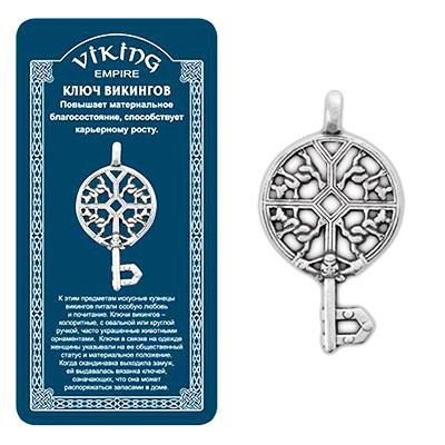 Амулет Ключ Викингов