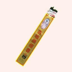 Благовония китайские Гуань Инь без дыма