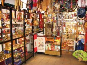 эзотерический магазин 1