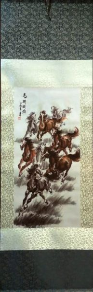 Панно лошади