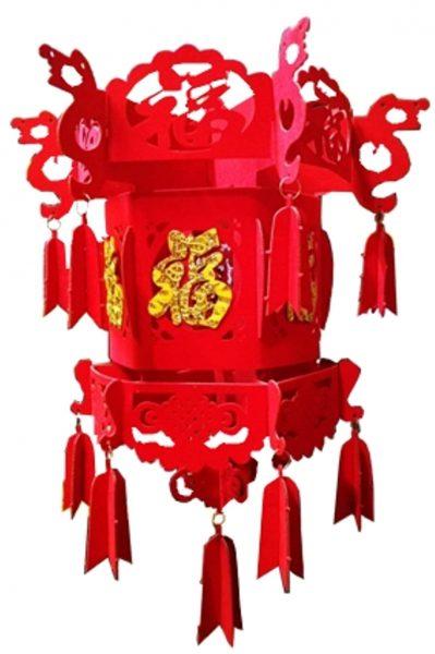 Подвесной фонарик красный резной