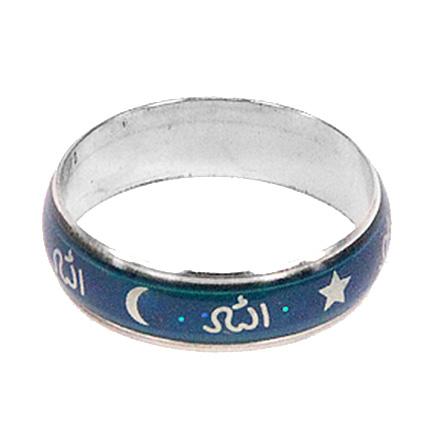 Кольцо мусульманское
