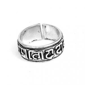 Кольцо Кольцо с мантрой безразмерное
