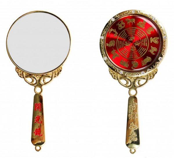 Магическое зеркало