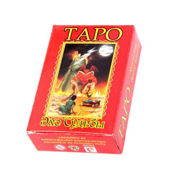 Карты Таро Эхо судьбы