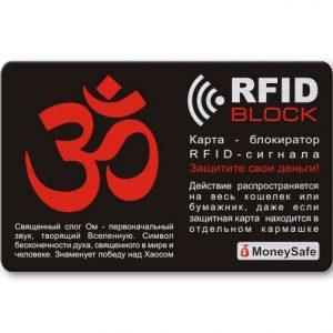 Защитная RFID-карта Ом